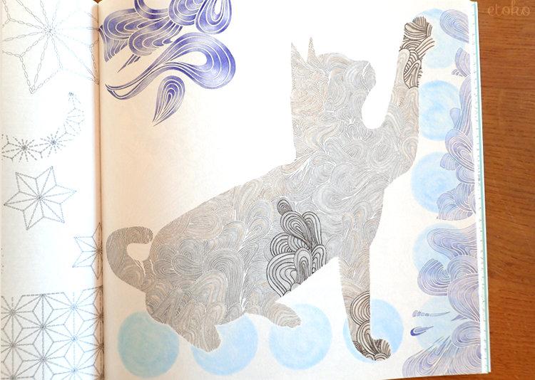 『ねこと花もようのぬりえブック』の中から猫の塗り絵