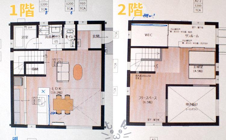 窓の家の全体図面