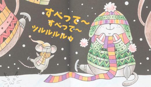 春に登場!クリスマスキャッツが滑り込み~