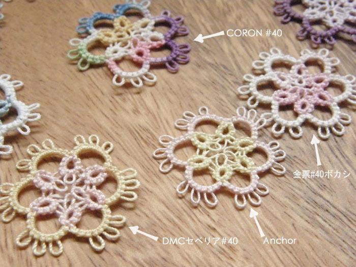 CORON、DMCセベリア、Anchor、金票のレース糸で編んだタティングの小さな花