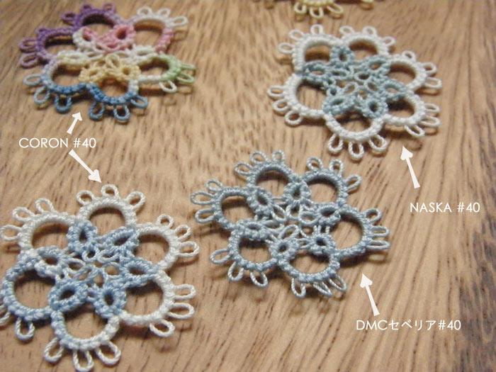 NASKA、CORON、DMCセベリアのレース糸で編んだタティングの小さな花