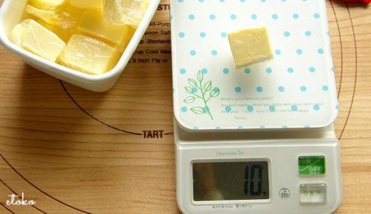 小分けバターの冷凍保存でレシピの幅がぐんと広がる