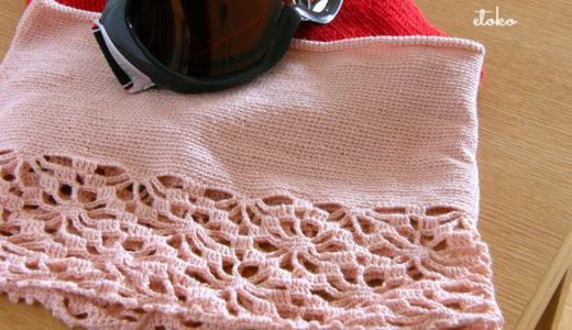 かぎ針編みでスケスケフェイスマスク