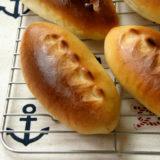 ツンツン痛い攻撃的なパン