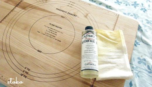 ペストリーボードとパンマット、それぞれの役割とお手入れ方法