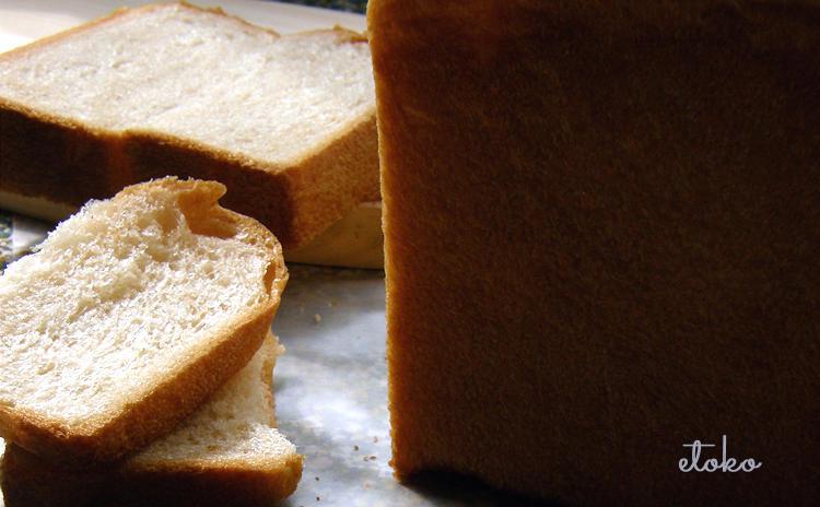 食パンをカットしておいてある