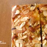 発酵菓子 カレ|「いつもありがとう」のパン