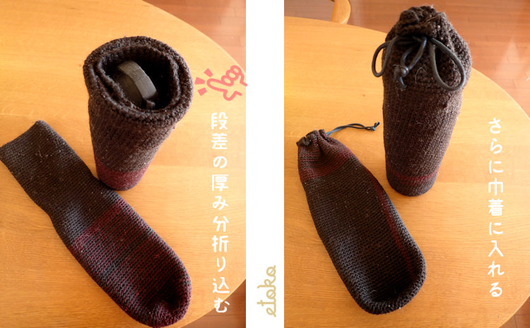 モンベルのアルミボトル合わせて毛糸で編んだ保温ケース