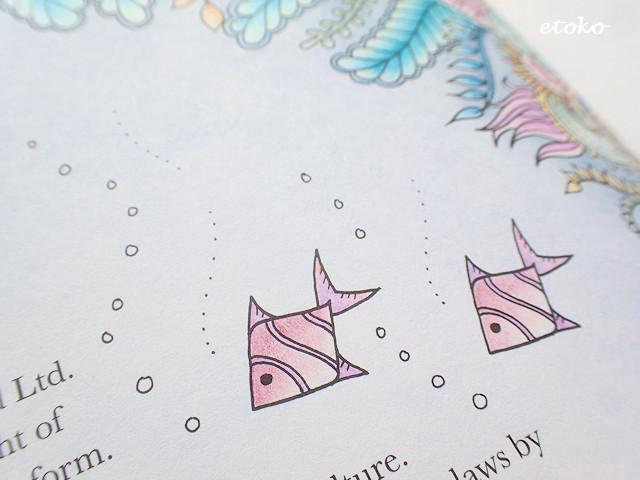 小さな魚が泳いでいる塗り絵