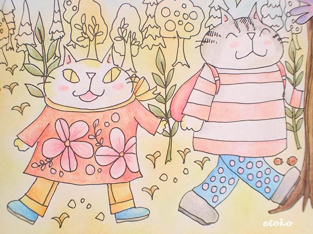 きまぐれ猫ちゃんズの秋の散歩風景