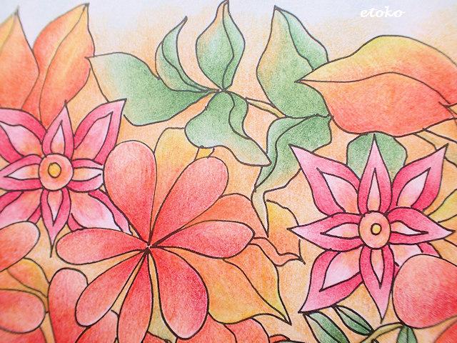 水彩色鉛筆で下塗りした上からカラーソフトで塗り足した花葉の部分