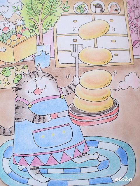 てんちょーのホットケーキ