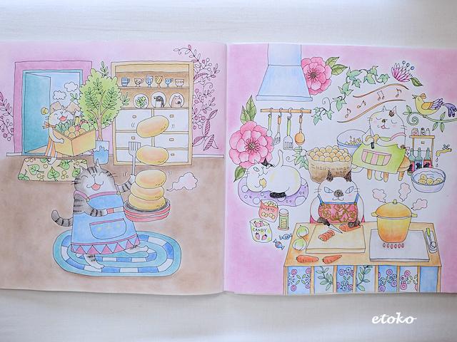 パステルペンシルで塗ったきまぐれ猫ちゃんズのお料理塗り絵