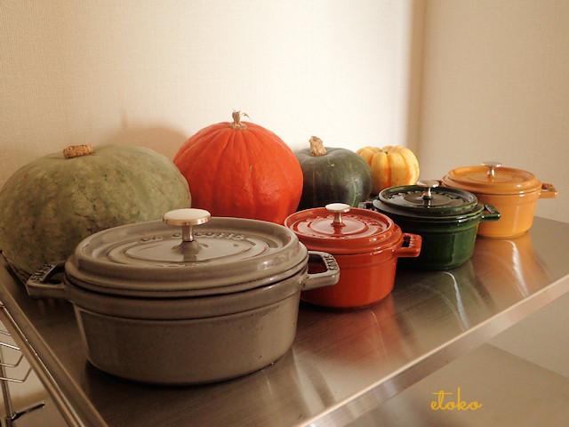 色とりどりのかぼちゃとそっくりな色合いのストウブのお鍋