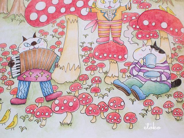 きのこの森でお茶を飲みつつ演奏会を開いている猫たちの塗り絵