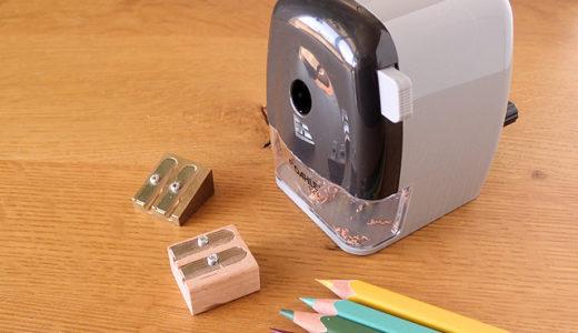 フェリシモ500色の色えんぴつTOKYO SEEDS用鉛筆削り