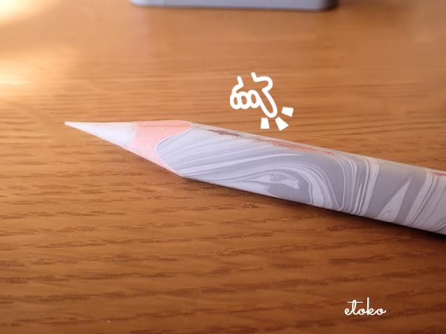 鉛筆削りDAHLE133で削ったマジックマーブルペンシルの擦り切れた軸