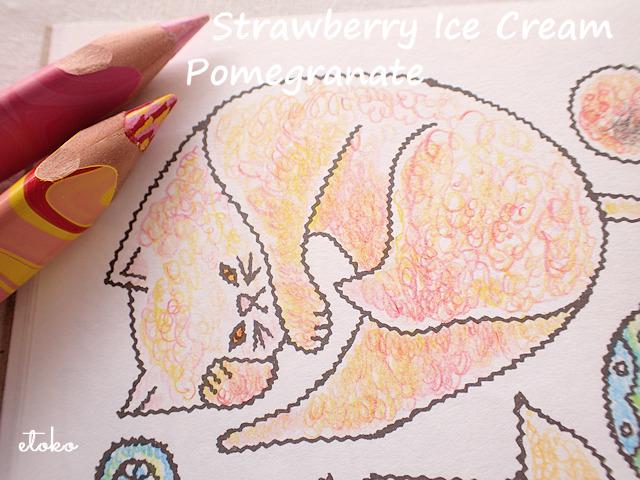 赤ピンク黄色の色が合わさったマジックペンシルで塗られた猫