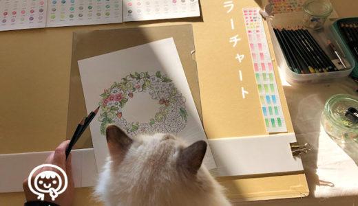塗り絵がはかどる混色用カラーチャートを手軽に作ろう