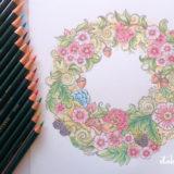 Rita Bermanのフリーダウンロード塗り絵 Bloom Mandalaとダーウェントアーチストのレビュー