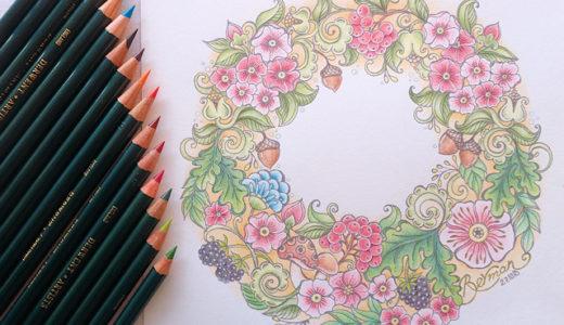 Rita Bermanさんのフリーダウンロード塗り絵 Bloom Mandala