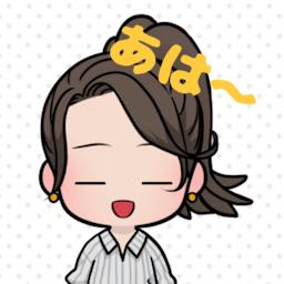 https://etoko.net/wp-content/uploads/2018/12/toko-itome3.png
