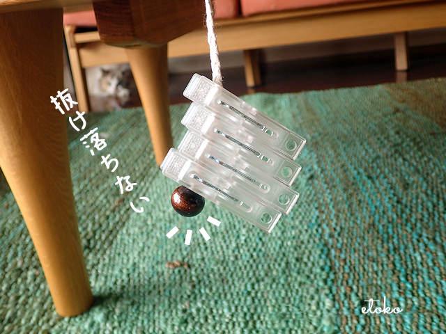 リネンコードに木製ループエンドをつけて洗濯バサミを挟んでつるしている