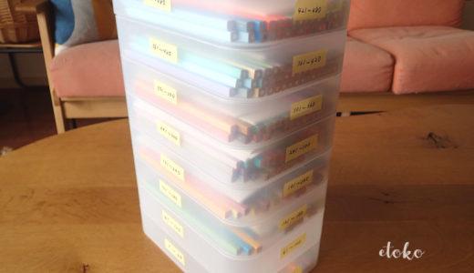 フェリシモ『500色の色えんぴつ』の使いやすい収納方法