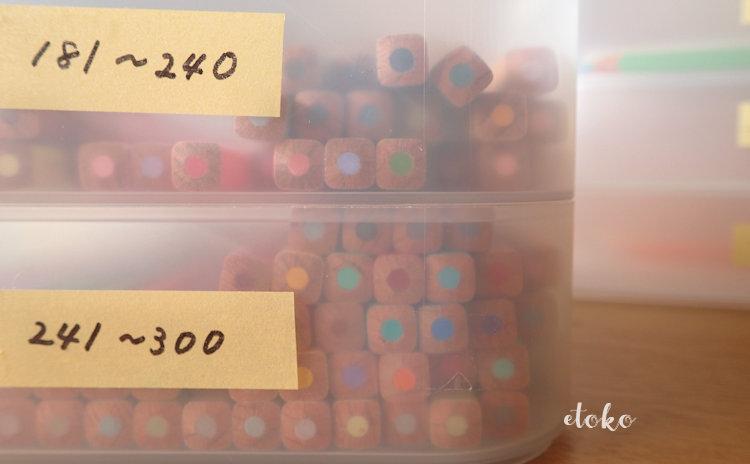 ダイソーの積み重ねボックスにフェリシモの500色の色えんぴつを90本入れて、その上にボックスを重ねている