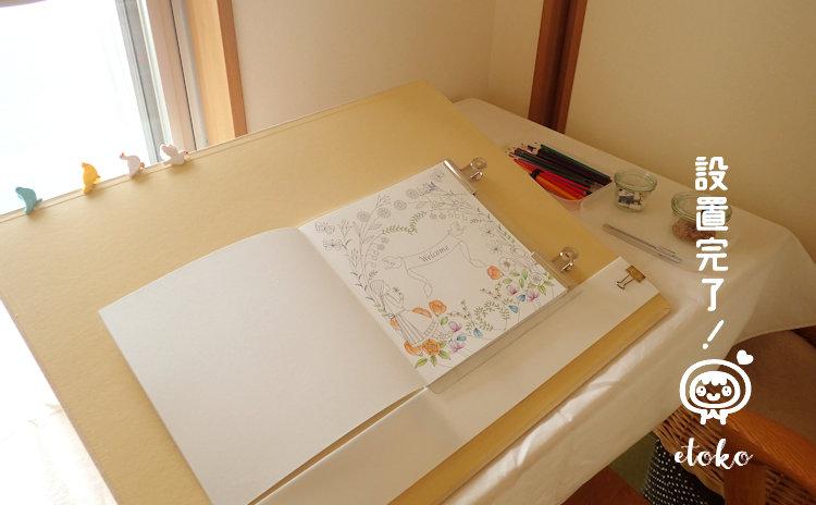 作業テーブルの上に積み重ねトレイや色鉛筆、画板、塗り絵本などの小物を一式設置したところ