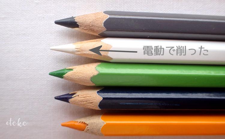 削りにくい鉛筆削りでガタガタに削れてしまたコスミック出版の色鉛筆を電動鉛筆削りで削ったものと並べている