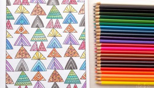 コスミック出版の塗り絵本についてくる色鉛筆で試し塗り【レビュー】