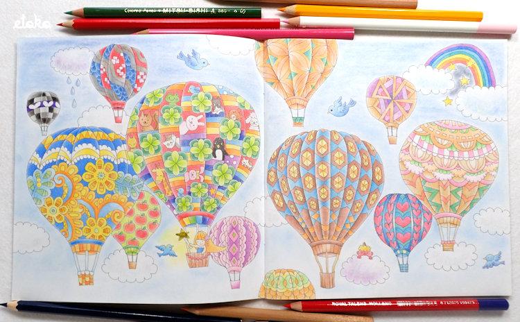 右のページはコスミック出版の色鉛筆、左のページは無印良品他メーカーの色鉛筆も合わせて塗っている