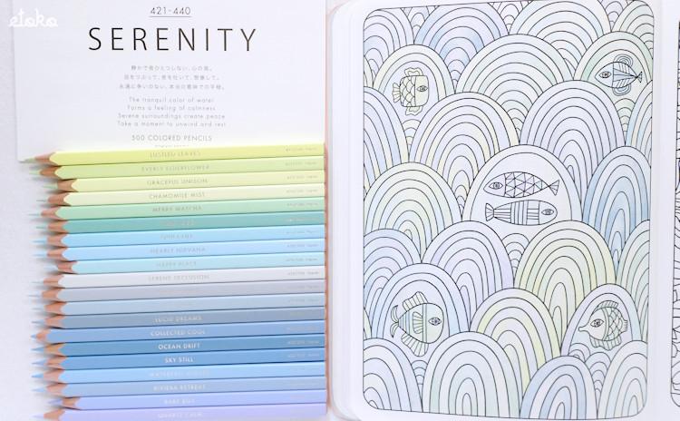 フェリシモの500色の色えんぴつで塗った波と魚をイメージした塗り絵