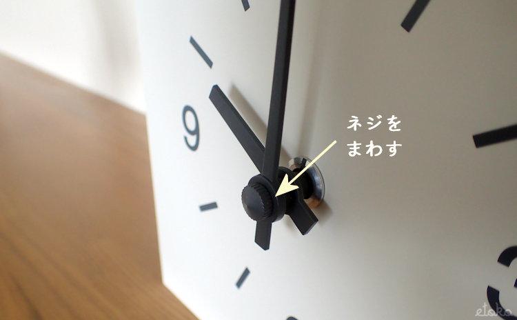 無印良品の鳩時計大の針の根元