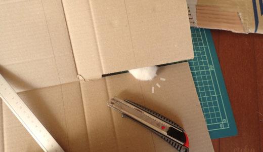 紙ものをカットするときにあると便利な道具