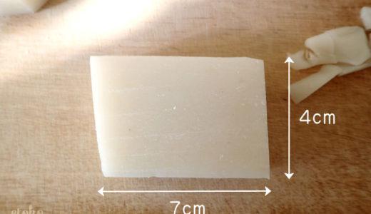 お餅の冷凍は使いやすい一口サイズに切ってから