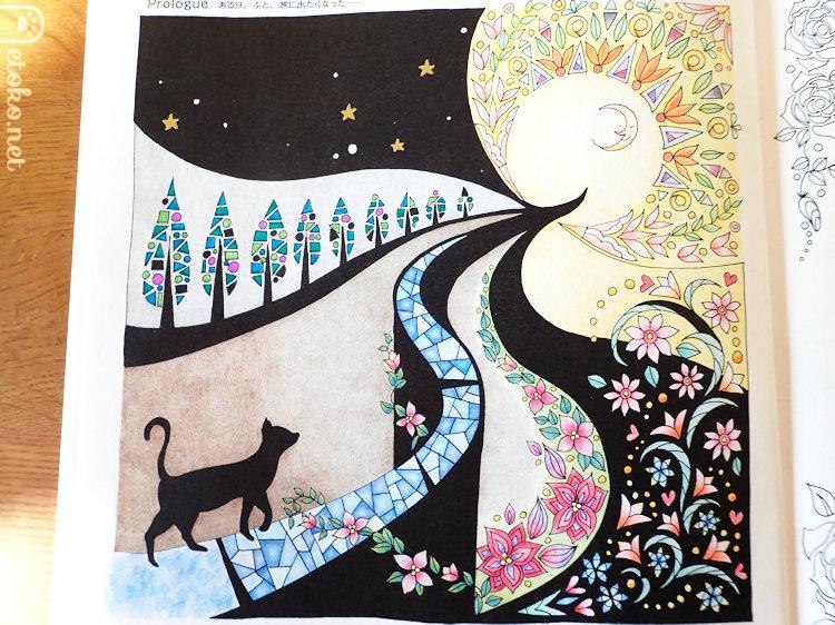 『世界一周ぬり絵の旅』よりプロローグのページを色鉛筆とゲルペンで塗っている