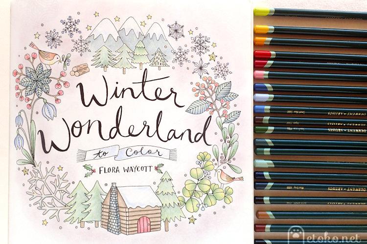 『 Winter Wonderland to Color 』のタイトルページをダーウェントアーチストで塗っている
